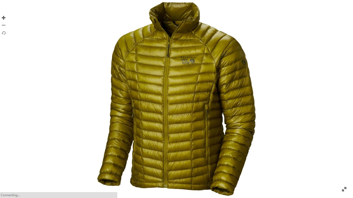 Mountain Hardwear Mens Ghost Whisperer™ Down Jacket Python Green