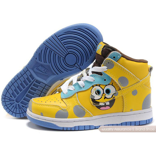 Nike Dunk SB Kids yellow/gray/blue