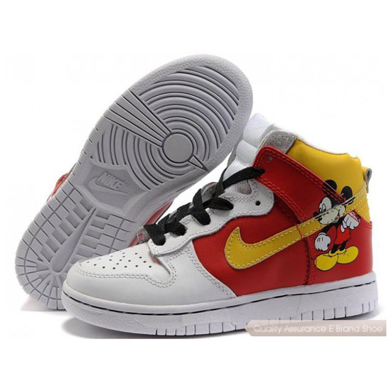 Nike Dunk SB Kids red/yellow/white