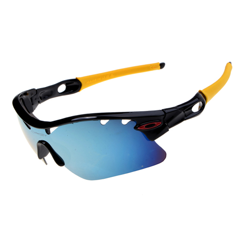 Oakley RadarLock Path Sunglasses MD002431